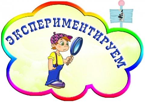 http://img3.proshkolu.ru/content/media/pic/std/2000000/1580000/1579149-4f25b3f388e2b445.jpg