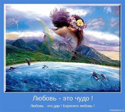 Любовь - Оксана Николаевна Габдрахманова