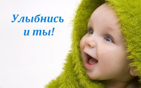 Улыбнись и ты! - Гульжиган Мухаммедовна Гайнуллина
