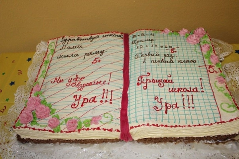 Торт для выпускников - Елена Анатольевна Чермошенцева. далее.