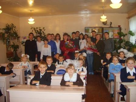 Первый класс - Тулиновская средняя общеобразовательная школа