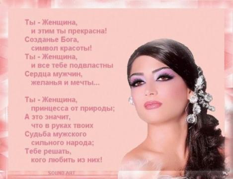Без названия - Елена Ивановна Беккер