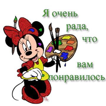http://img3.proshkolu.ru/content/media/pic/std/2000000/1638000/1637248-3e839ef070491dba.png