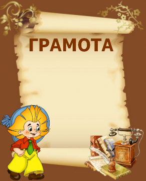 prezentatsii-obuchenie-gramote-1-klass-shkola-2100. презентации обучение грамоте 1 класс школа...