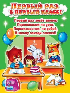 первый раз - Марина Михайловна Пышкина