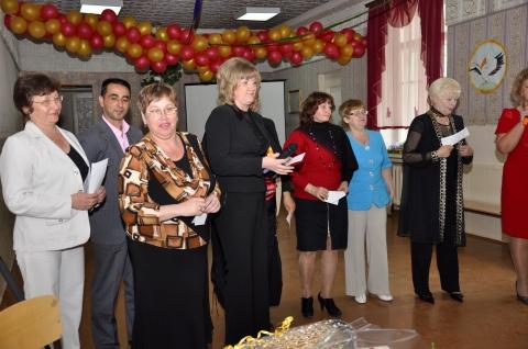 Поздравления учителей - Средняя общеобразовательная школа №2 г.Микунь