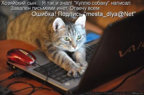 Без названия - Надежда Борисовна Арефьева