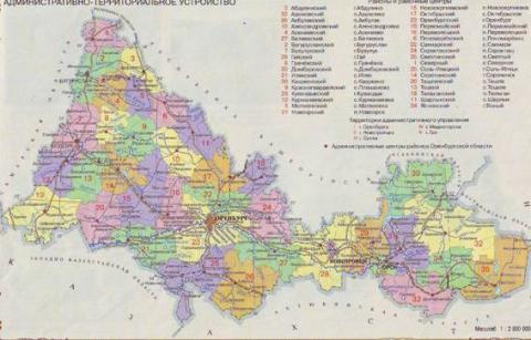 ПА карта Оренбургской области - Ольга Анатольевна Латюк