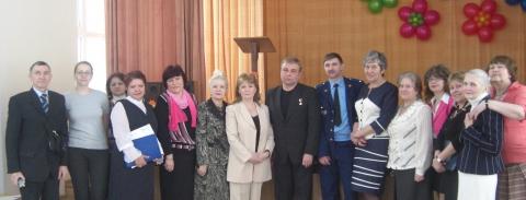 Встреча с Максимом Сураевым - Муниципальное общеобразовательное учреждение СОШ № 83