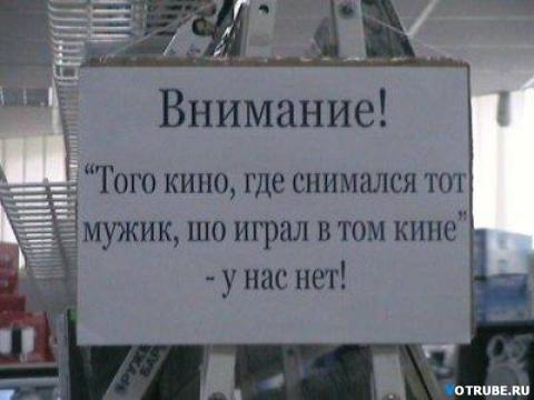 http://img3.proshkolu.ru/content/media/pic/std/2000000/1679000/1678391-6c41b6b4f05f5049.jpg