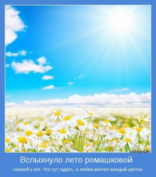 Без названия - Татьяна Викторовна Ладовская