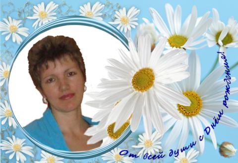 открытка - Елена Владимировна Коробова