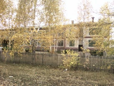 Осень - Людмила Александровна Шалимова