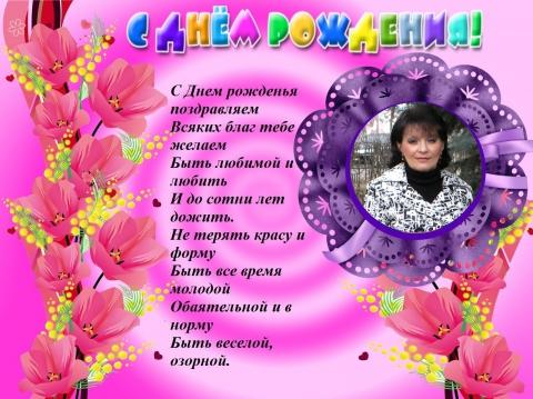 Ирина Руфовна Сорокина