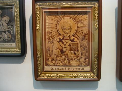 Икона Св.Николай Чудотворец - Сергей Иванович Кольцов