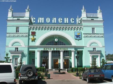 ж.д.вокзал - Елена Валентиновна Клюшина