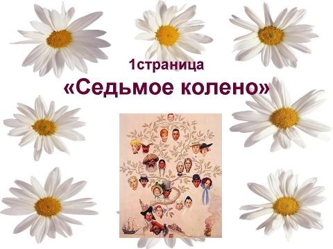 1 страница - Наталья Сергеевна Кудрявцева