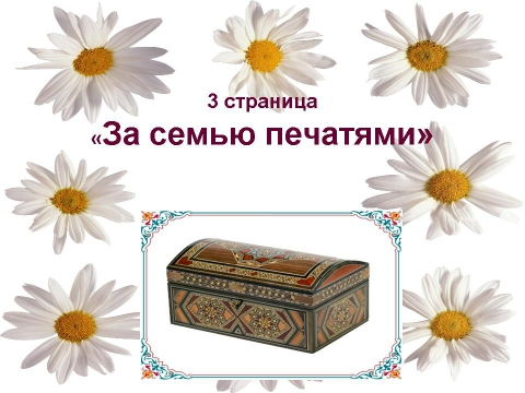 3 страница - Наталья Сергеевна Кудрявцева