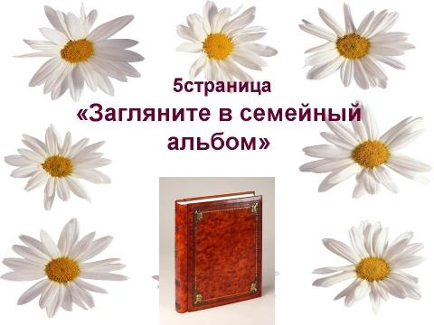 5 страница - Наталья Сергеевна Кудрявцева