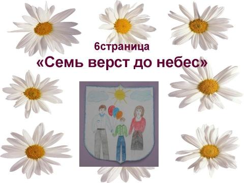 6 страница - Наталья Сергеевна Кудрявцева