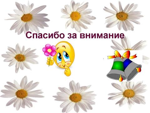страница8 - Наталья Сергеевна Кудрявцева