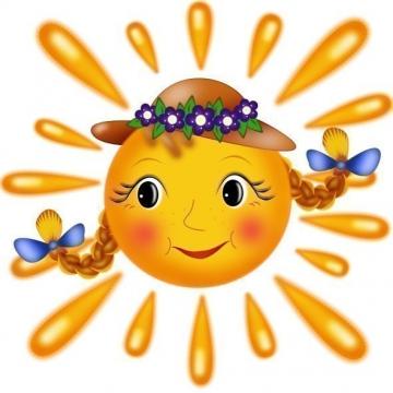 девочка-солнце
