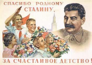 сталин - Владимир Николаевич Моисеев