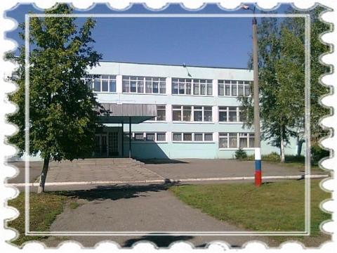 Изображение - Муниципальное общеобразовательное учреждение `Гимназия №6`