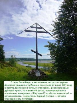Что Не является условиям Коростыньского мира? - Татьяна Викторовна Стукалюк