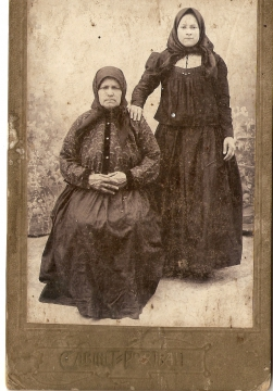 Мои прабабушка и прапрабабушка