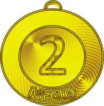 золотая медаль-2 - Егор Игоревич Панов