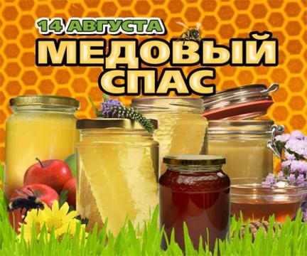 Без названия - Наталья Григорьевна Пригожая