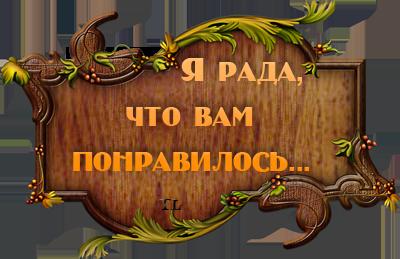 http://img3.proshkolu.ru/content/media/pic/std/2000000/1809000/1808587-eecc2a510ef54f0f.png