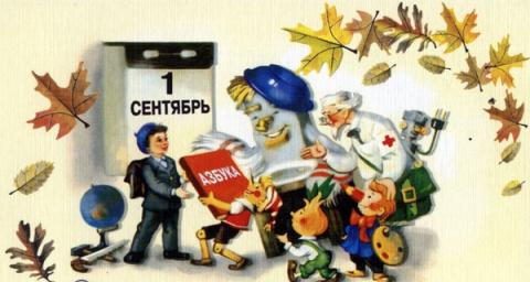 Без названия - Галина Николаевна Зайцева