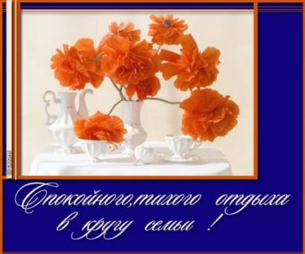 Без названия - Гульжиган Мухаммедовна Гайнуллина