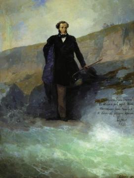 А.С. Пушкин на берегу Черного моря 1897