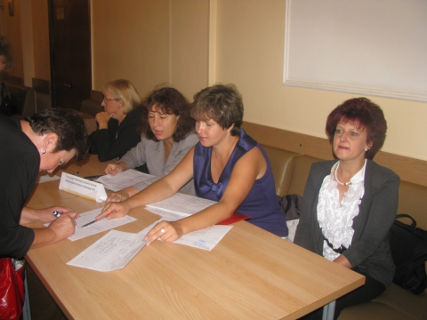Регистрация гостей конференции - Екатерина Валентиновна Францужан