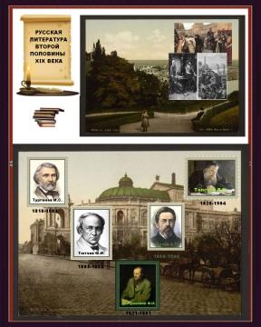 Стенд по литературе - Резеда Рамилевна Кильметьева