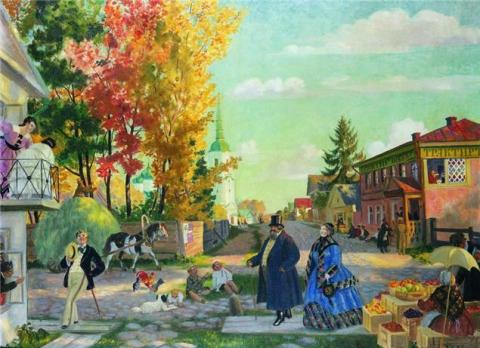 Осеннее гулянье - Татьяна ТЕОдоровна Гридина
