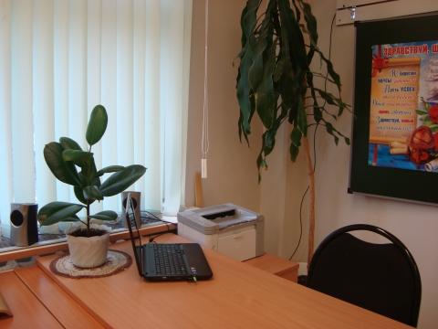 Рабочий стол - Начия Аминовна Гизатулина