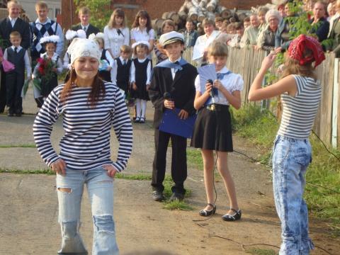 На праздник прибыли пираты!!! - Муниципальное образовательное учреждение Северокоммунарская средняя общеобразовательная школа