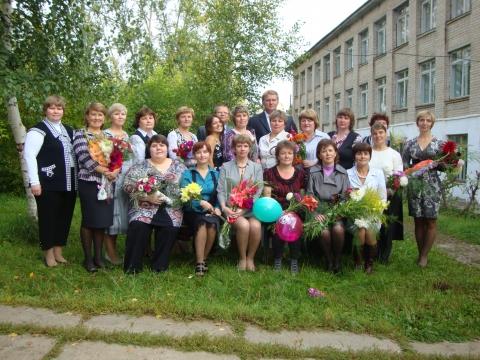Учителя - Муниципальное образовательное учреждение Северокоммунарская средняя общеобразовательная школа