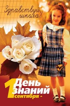Подарок - Ольга Викторовна Чопорова