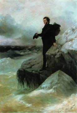 Прощание А.С. Пушкина с морем.
