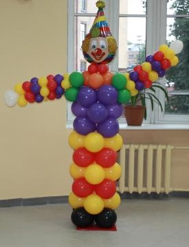 Оформление этажа в перспективе, а этот клоун для хорошего настроения. - Средняя общеобразовательная школа 337