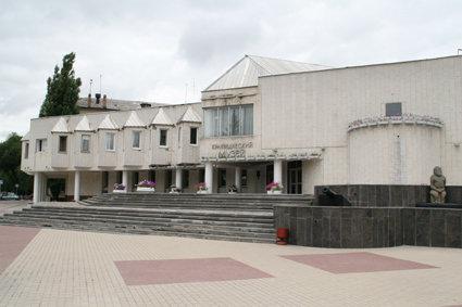 краеведческий музей - Валентина Ивановна Афанасенко