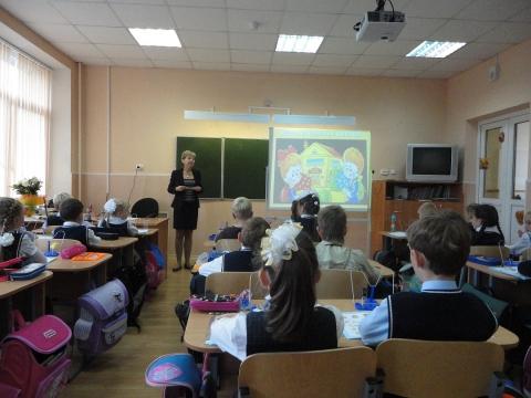 Висицкая Екатерина Юрьевна - Лицей 329 www.school329.spb.ru