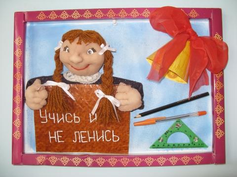 Рисунки и поделки мой учитель
