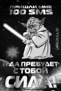 Без названия - Ирина Владимировна Латыпова