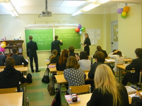 День дублёра(Русский язык, 10 класс) - Александра Николаевна Литвинова